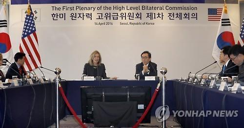 韩美拟联手出口核电机组