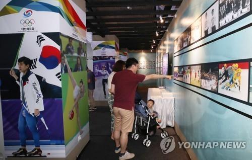 """雅加达亚运会""""韩国之家""""内部(韩联社)"""