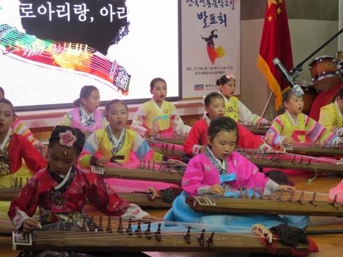 沈阳中韩交流文化院举办成立4周年庆典
