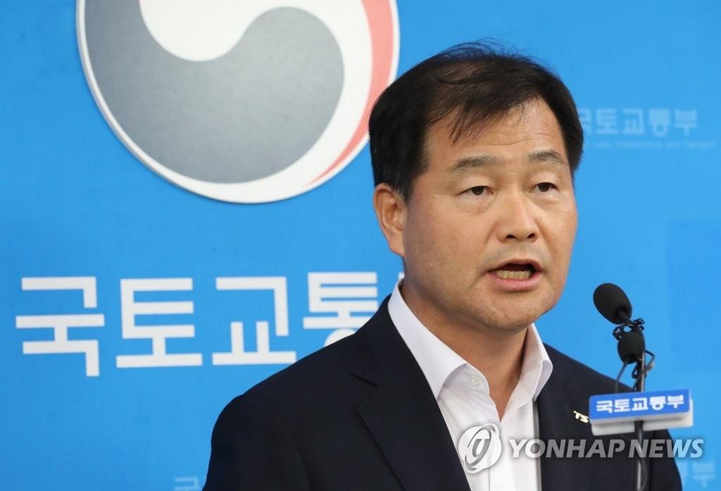 宝马韩国公司被曝懈怠对待起火调查