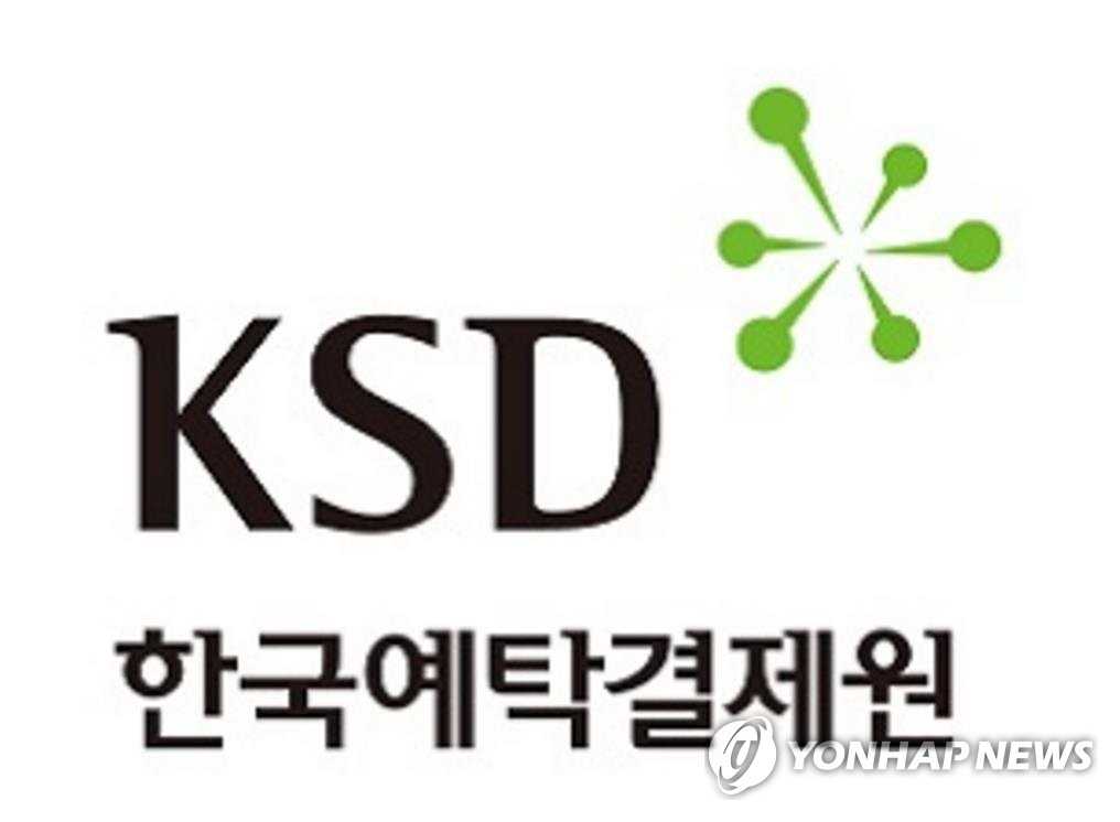 韩国预托决济院标识