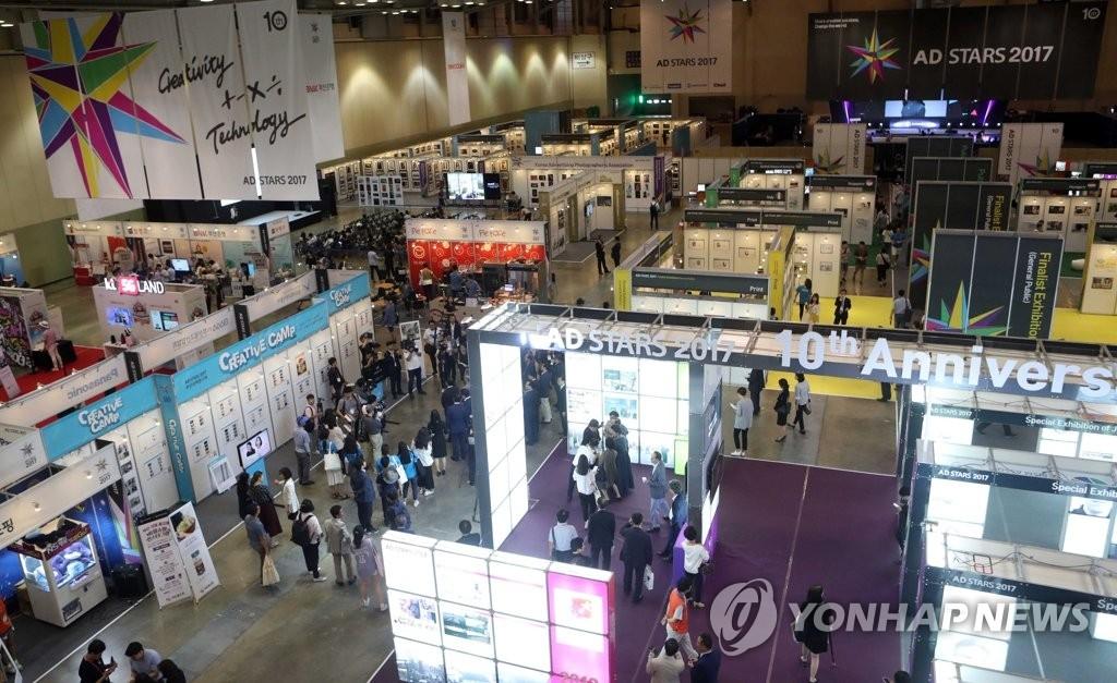 2018釜山国际广告节23日开幕