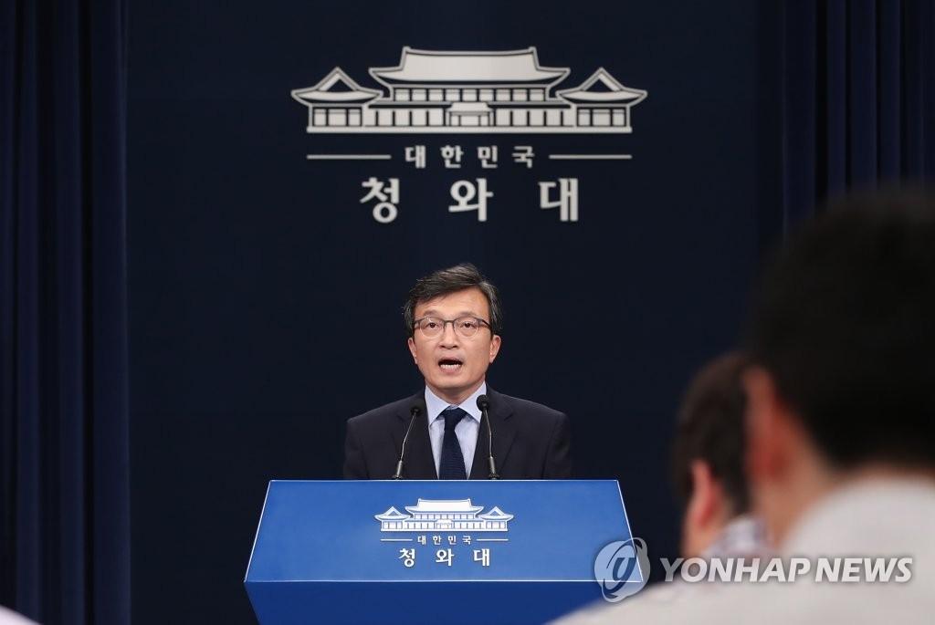 韩青瓦台对特朗普提再开金特会表态