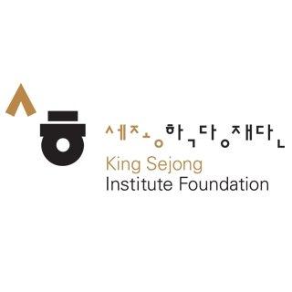 世宗学堂财团(韩联社/世宗学堂财团脸谱网截图)