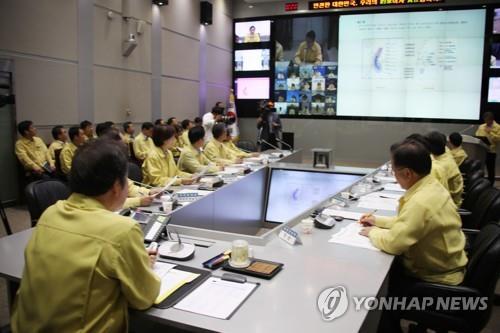 韩启动国家应急机制防台防汛