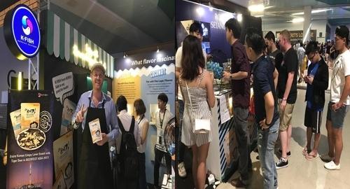 韩产鱼糕套盒在中国CGV影城发售