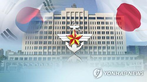 韩日决定将《韩日军情保护协定》延长一年