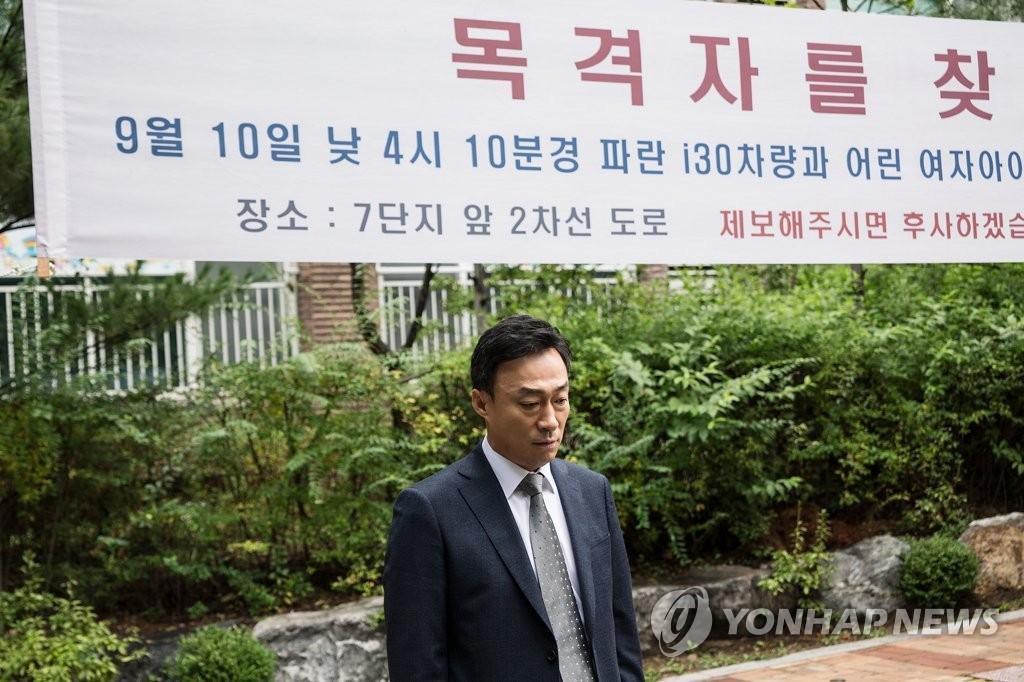 韩片《目击者》销往57个国家