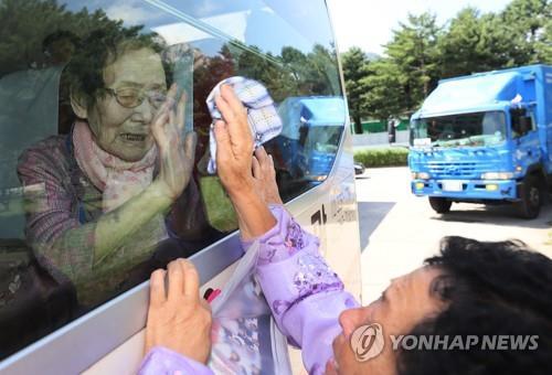 韩朝离散家属首轮会面结束 亲人含泪隔窗告别