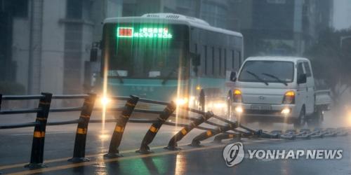 """台风""""苏力""""北上 韩国全境面临考验"""