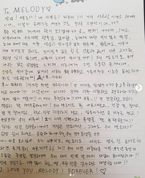 徐恩光亲笔信(徐恩光Instagram画面截图)
