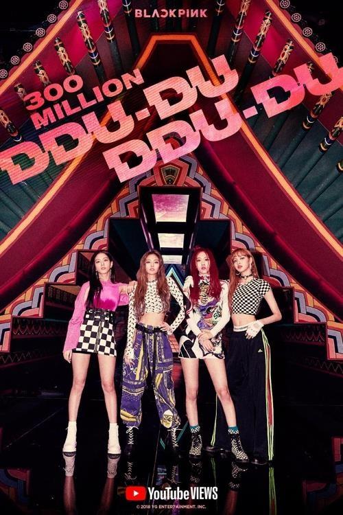 《DDU-DU DDU-DU》MV播放量破3亿宣传海报(YG娱乐提供)