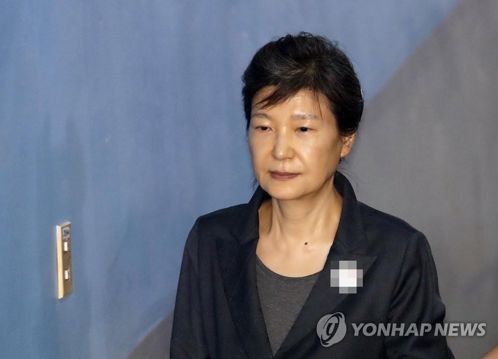 简讯:朴槿惠亲信干政案二审加刑至25年