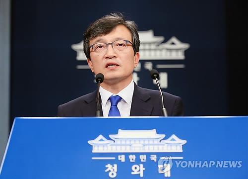 韩青瓦台期待美国务卿访朝有助无核化