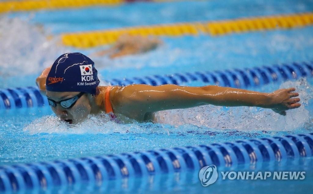 亚运女子200米个人混合泳韩国金瑞英摘金