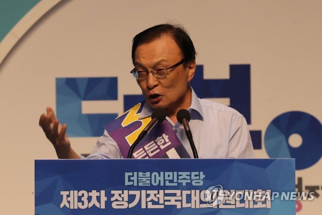 李海瓒当选执政党民主党新党首