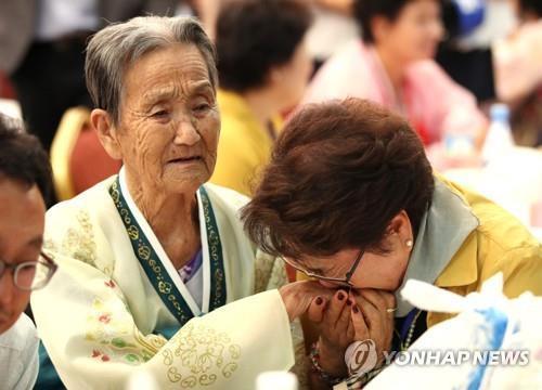韩朝离散家属团聚活动结束