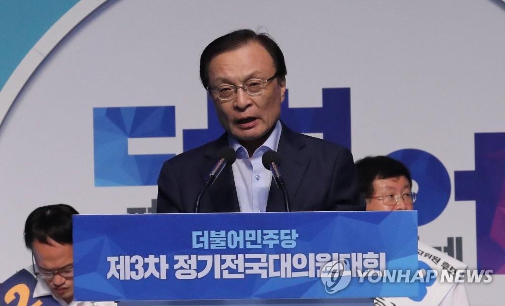 资料图片:8月25日,共同民主党举行全体大会,李海瓒当选新任党首。(韩联社)