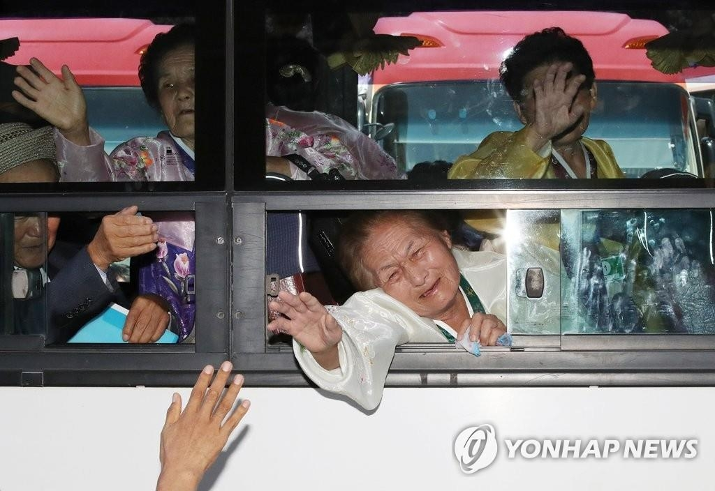 朝媒报道韩朝离散家属团聚活动结束