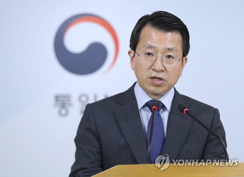 韩称在开设韩朝联办问题上与美方无分歧