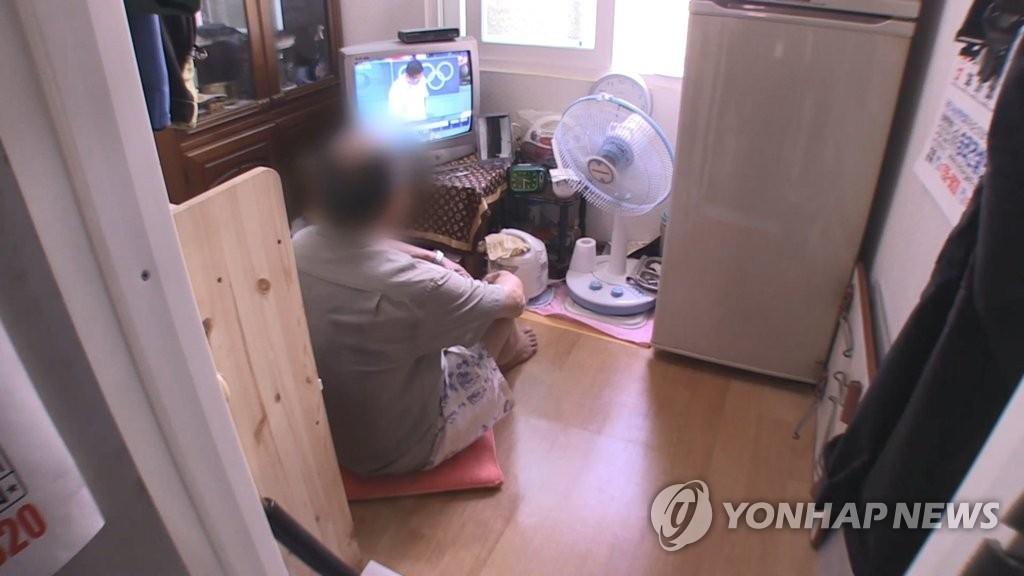 统计:韩国家庭超2千万户 单人户占29% - 2