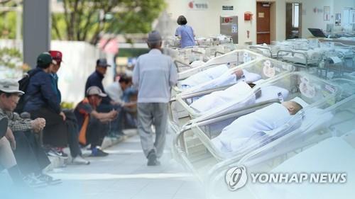 调查:韩65岁以上老人占比超14% 进入老龄社会