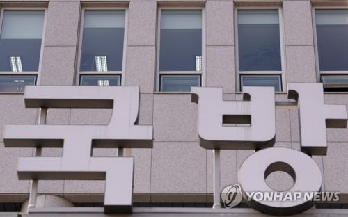 韩2019年国防预算同比增8.2%