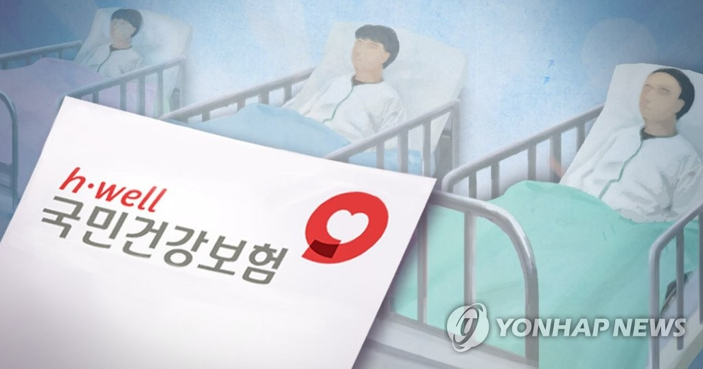 韩发布医保新规立法预告 提高外国人参保门槛