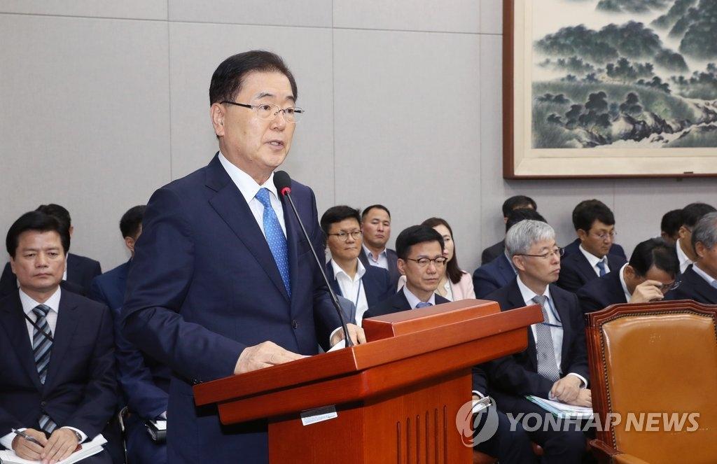 韩国国安首长看好朝美对话前景