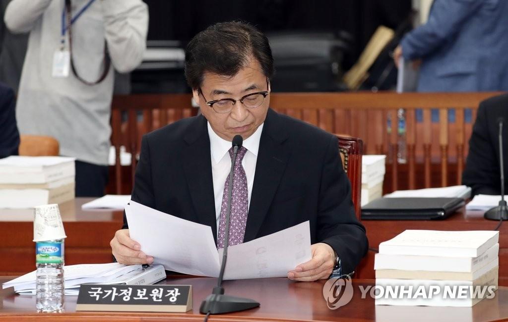 韩情报机构:韩朝联办非联合国制裁对象