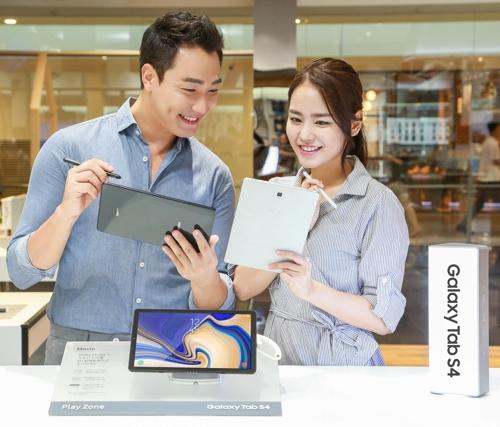 三星全新平板电脑Galaxy Tab S4在韩上市