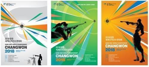 朝鲜派团参加2018昌原射击世锦赛