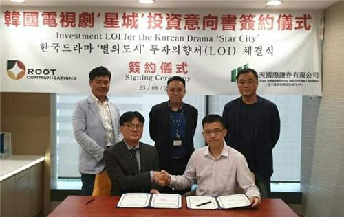 韩剧《星城》获香港证券公司千万美元投资