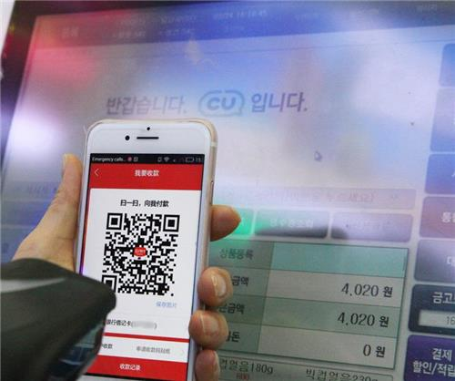 韩便利店中国顾客九成用手机支付