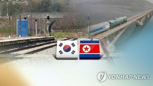 韩官员赴朝考察铁路遇阻 美或不满经合提速