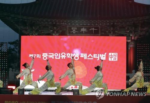 第8届中国留学生庆典下月在韩国清州开幕