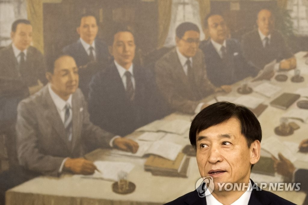 资料图片:韩国央行行长李柱烈(韩联社)