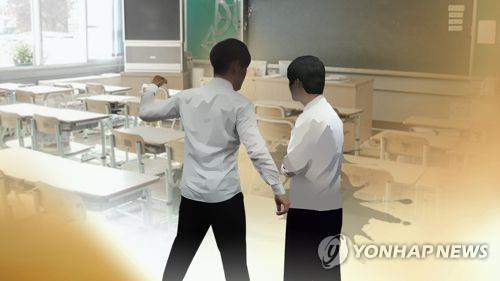 韩国拟将刑事责任年龄降至13岁