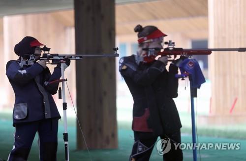 2018射击世锦赛在韩国昌原开幕