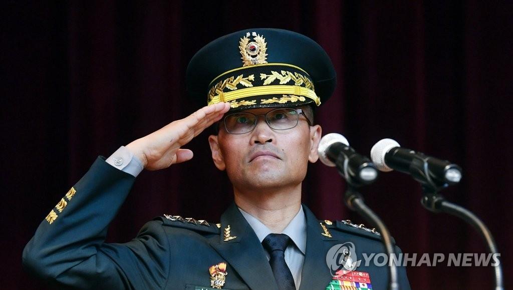 韩军新情报机构安保支援司令部明正式成立