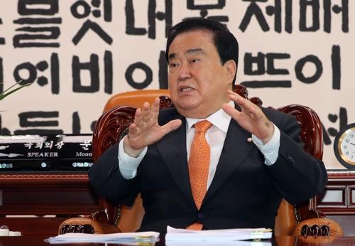 韩国国会议长:望《板门店宣言》在9月文金会前获批