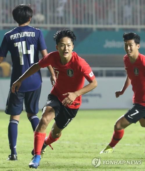 简讯:亚运男足韩国队摘金