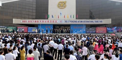 朝鲜办国际大型活动庆祝建政70周年