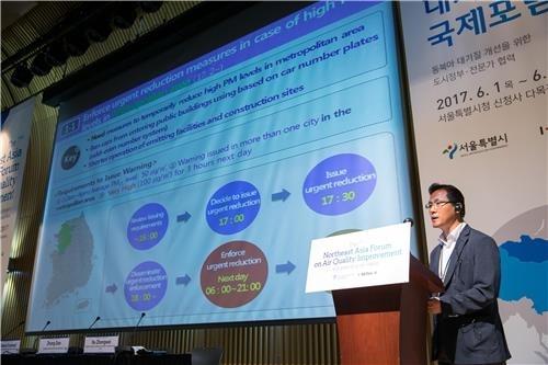 亚洲32城代表将共聚首尔讨论空气污染