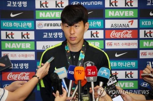 孙兴慜:身穿韩国队球衣首次夺冠很高兴