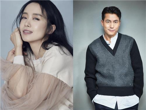 全度妍郑雨盛确定出演新片《救命稻草》