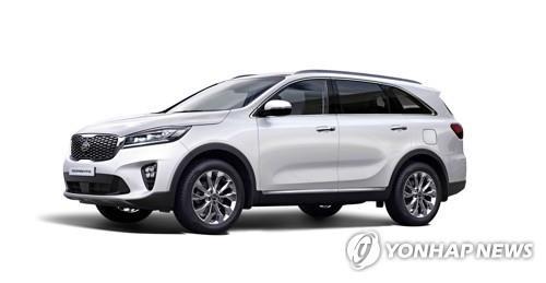 起亚汽车SUV索兰托(韩联社)