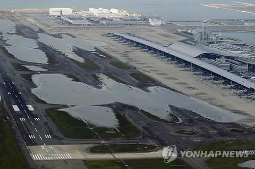 """台风""""飞燕""""袭击日本致1名韩国人受伤"""