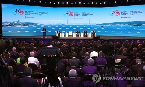 资料图片:第3届东方经济论坛现场照(韩联社)