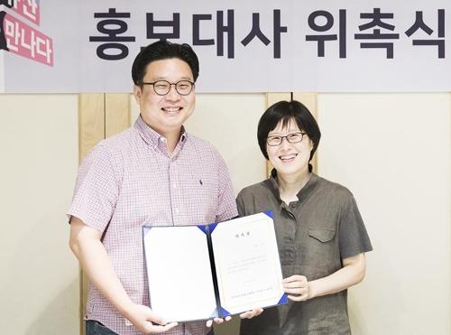 韩宣传专家将携手韩流明星宣传传统国乐